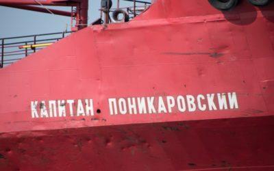 """Un'estate nel Golfo di Finlandia – il """"Tre nazioni"""" di vela"""